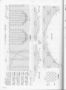 Amu 2005_05_Page065.jpg