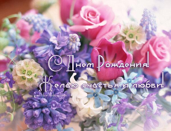 http://img-fotki.yandex.ru/get/5206/mishell-site.4/0_57c02_46722645_XL.jpg