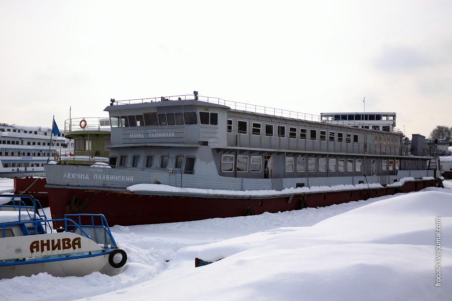 Теплоход Леонид Плавинский