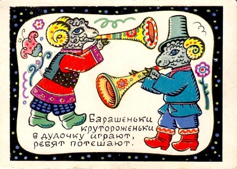 Зотов, 1969