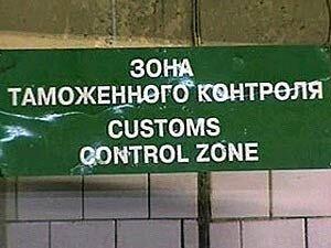 23 февраля изменится график работы автомобильных пропускных пунктов Приморья