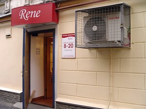 Салон красоты Rene