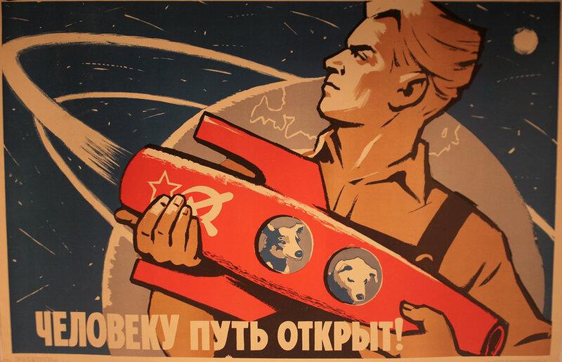 Юрий Гагарин, первый человек в космосе, Гагарин в космосе, русские в космосе, русский космос