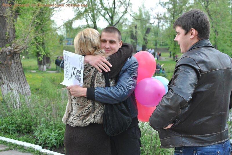шарик за улыбку луганск оптимизация оптимизма jyrnalist