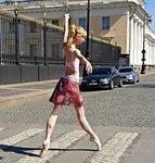 Впечатления одного дня - 3. Балерина (у Русского Музея)