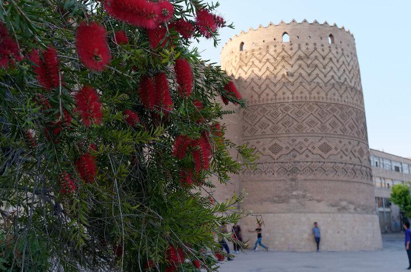 Шираз. Крепость Карим-Хана.