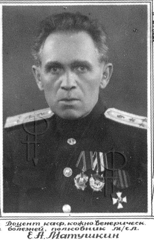 6.Полковник Матушкин с орденом Святого Георгия 4-й степени .jpg