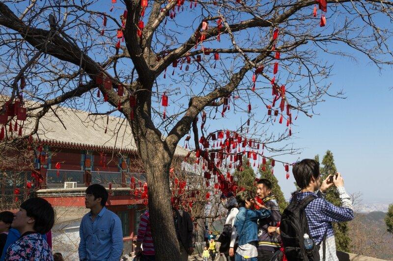 На пике Сянлу, парк Сяншань, Пекин