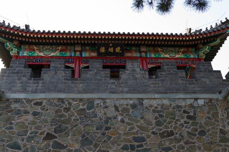 Башня Цзинъянь, парк Сяншань, Пекин