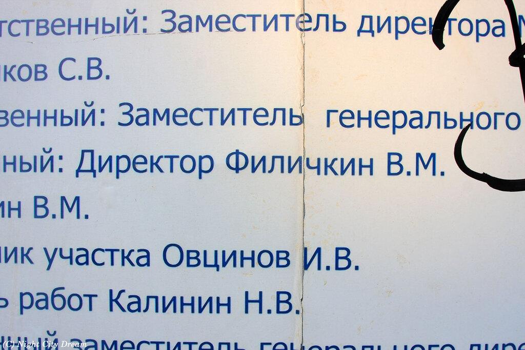 http://img-fotki.yandex.ru/get/5207/82260854.1ee/0_818bc_5fe960d5_XXL.jpg