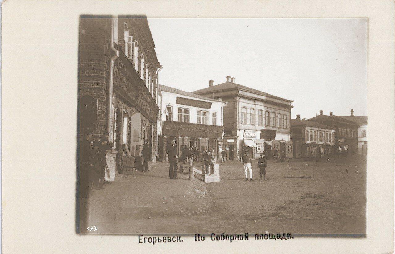 По Соборной площади