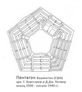 Пентагон, план