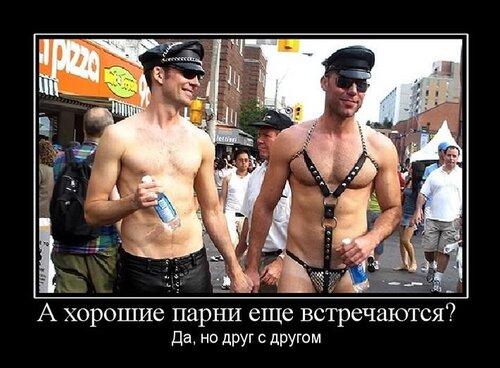Знакомства  Гей Украина  Украинский сервер геев