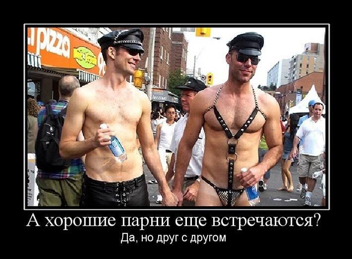 русские порно гомосексы