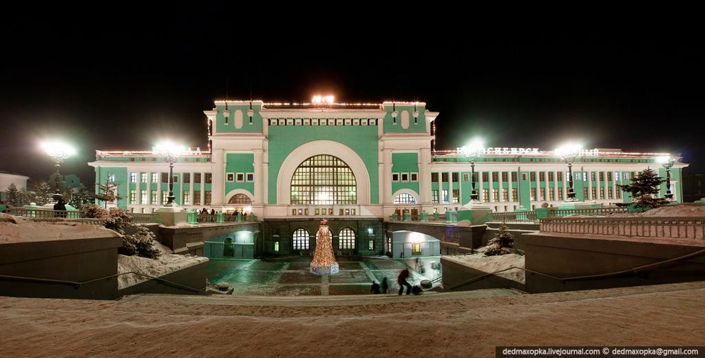 Вокзал Новосибирска