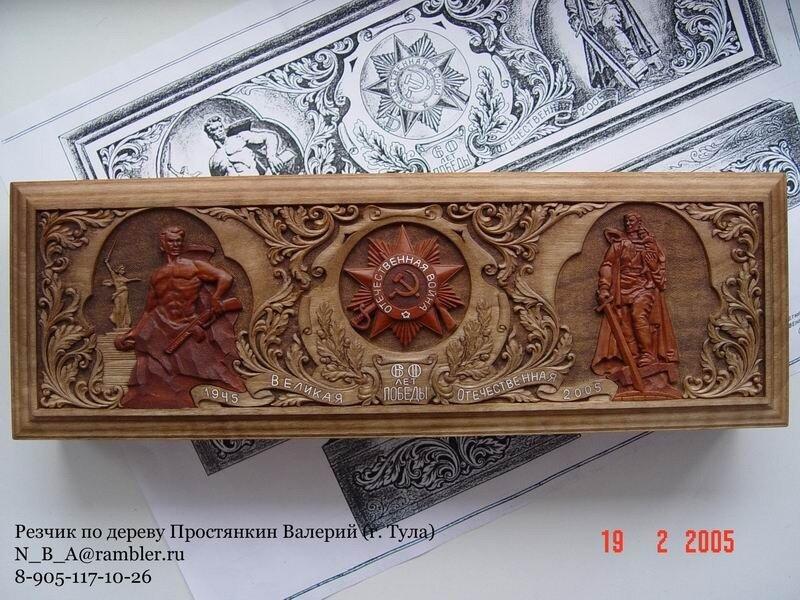 Резчик по дереву Валерий Простянкин