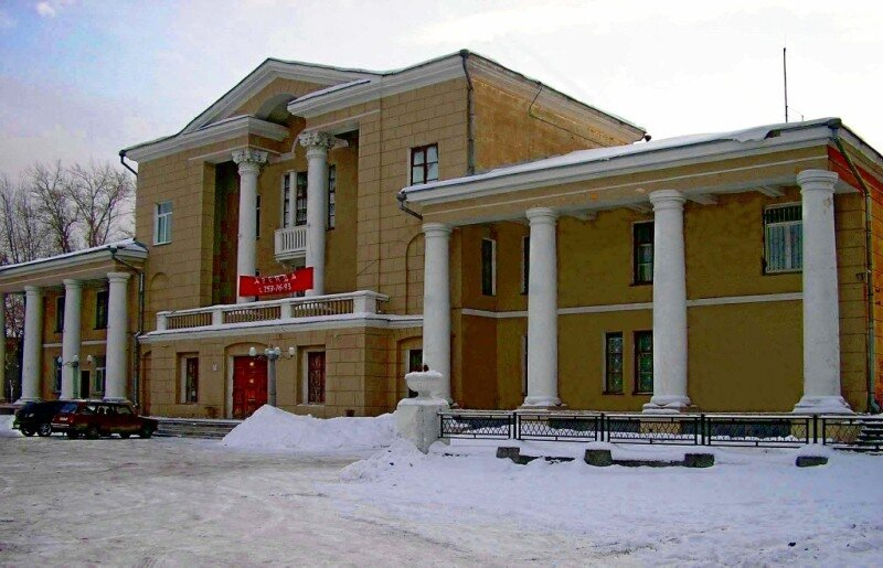 Челябинск. ДК ТЭЦ.