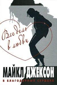 http://img-fotki.yandex.ru/get/5207/m-jackson-info.23/0_4cf7d_fffe86d8_M.jpg