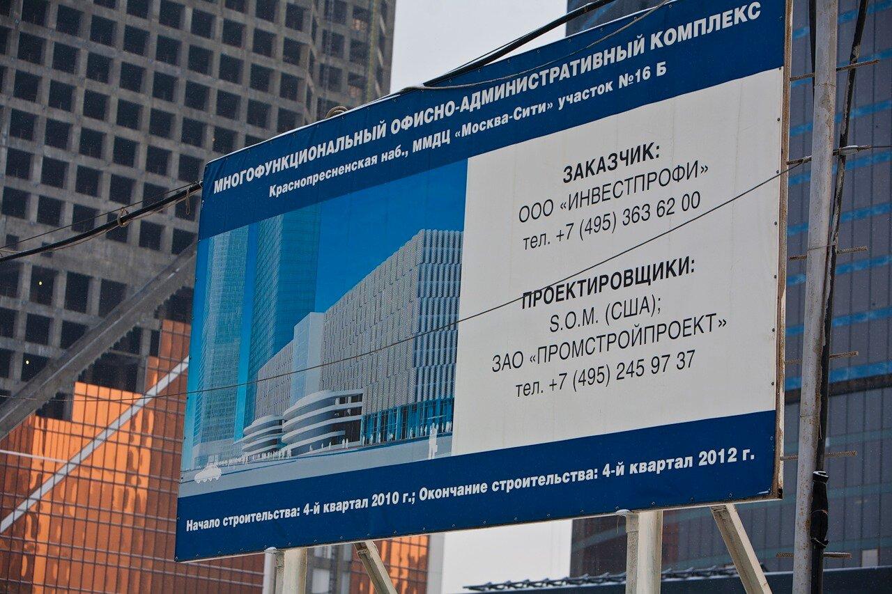 http://img-fotki.yandex.ru/get/5207/mrdtv2010.f/0_56a38_5bcf22b9_XXXL.jpg