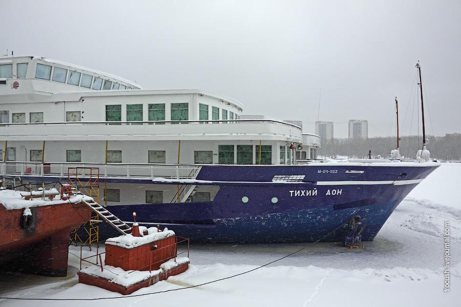 29 января 2011 года. Теплоходы «Тихий Дон» и «Россия» (вторым бортом) на зимнем отстое в Северном речном порту Москвы
