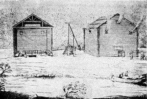 Рисунок 143. Соляные варницы XVII века (Э. Пальмквист)