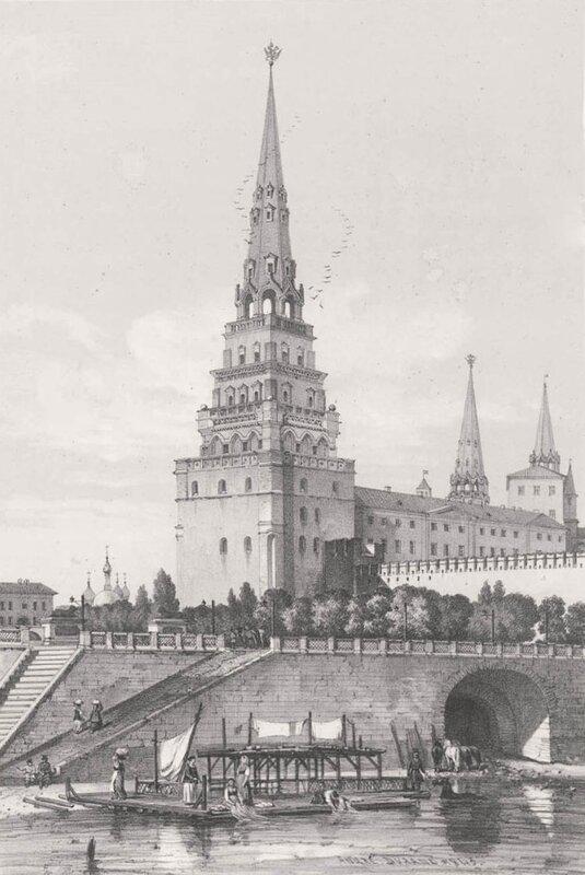 Боровицкая башня. 1839. Андре Дюран.