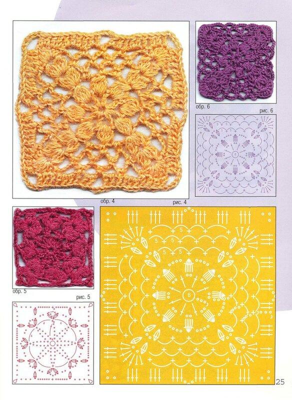 Модный журнал для вязания спицами 445