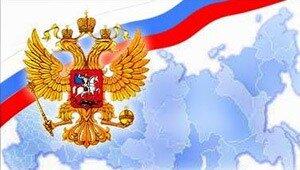 Fitch: рост ВВП России в 2010 году составил 3,7%