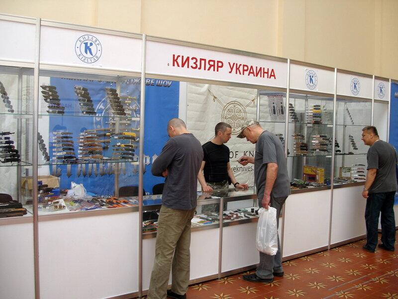 Кизляр Украина