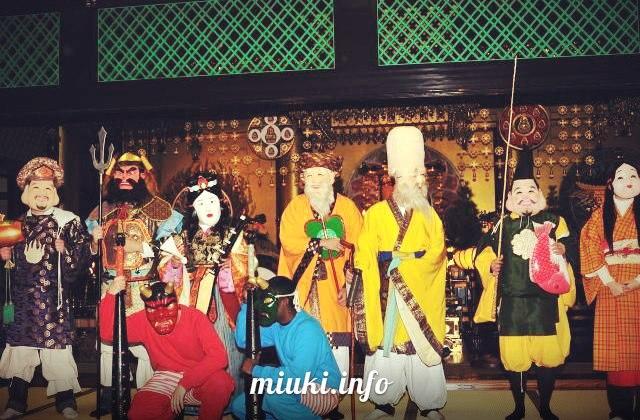 Сэцубун - фестиваль соевых бобов