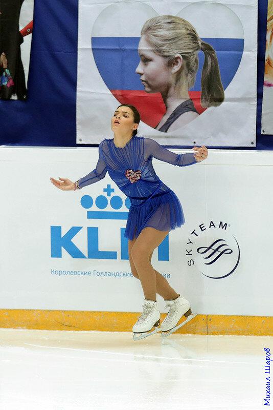 Аделина Сотникова - 2 - Страница 4 0_14a001_fd152128_XL