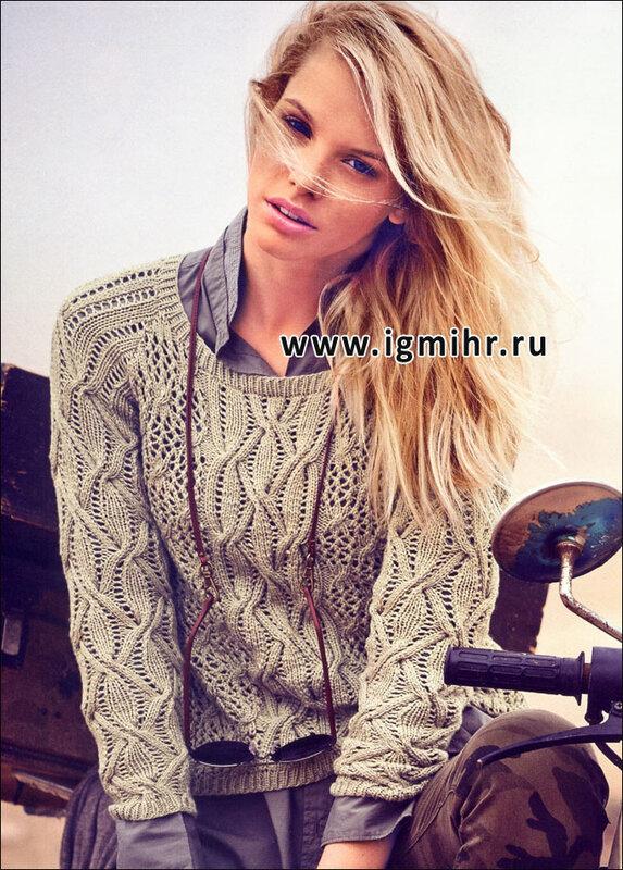 Бежевый пуловерс броским ажурным узором из кос. Спицы