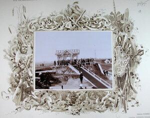 Император Николай II и сопровождающие его военные чины во время пребывания на форту № 8.