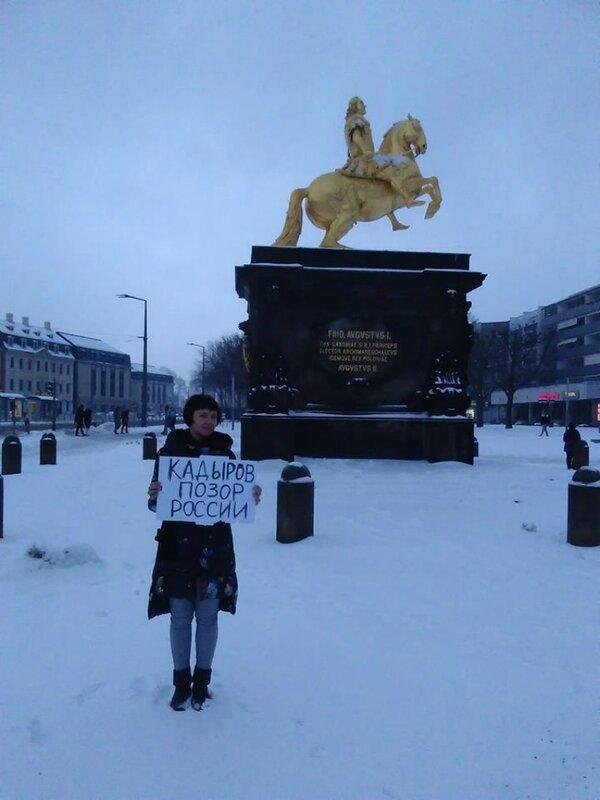 Кадыров позор России в Дрездене