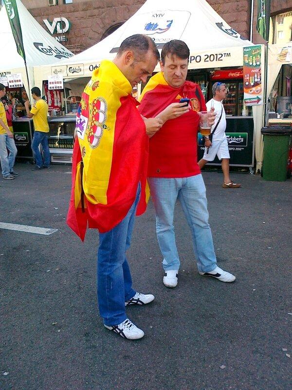Болельщики Испании в киевской фан-зоне