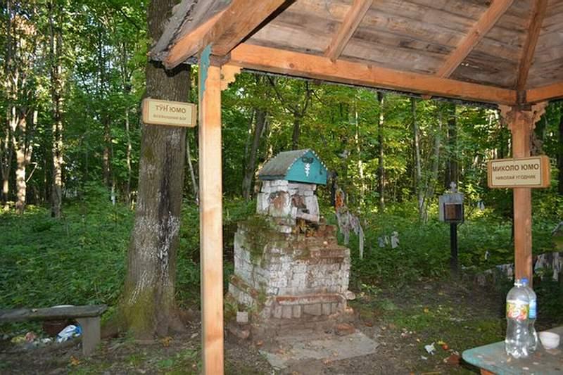 Село Исменцы, священная роща Пистер