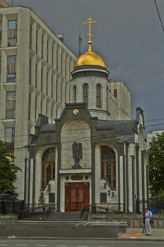 Якиманка 2013-06-02