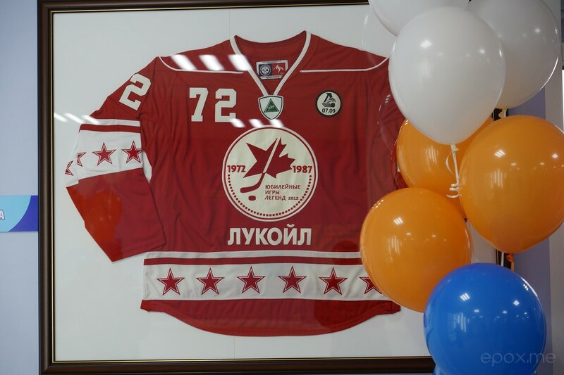 ledovaya_arena_tula_epox.me_072.jpg