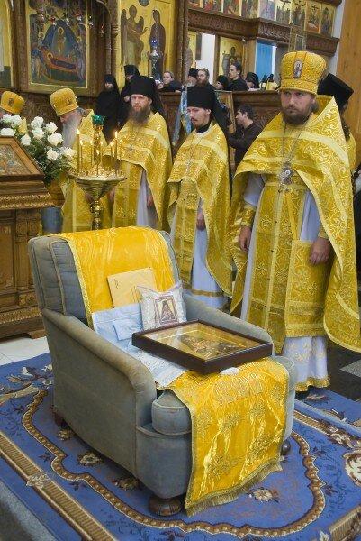 Святое кресло (фото)