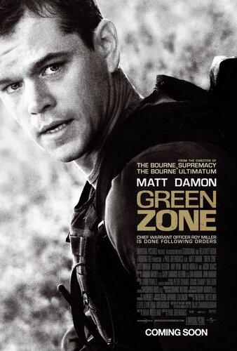Green-Zone-.jpg