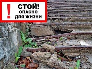 Может ли администрация Артёма работать без указаний депутатов и прокуратуры на разрушающиеся объекты города?
