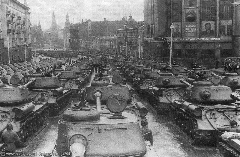 1945 г..jpg