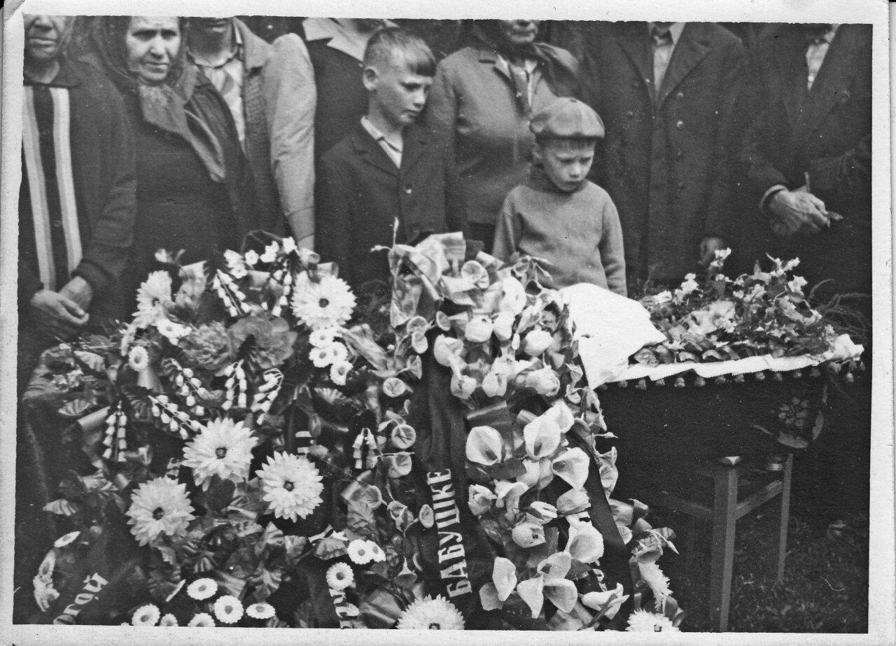 1972. Похороны Ольги Александровны