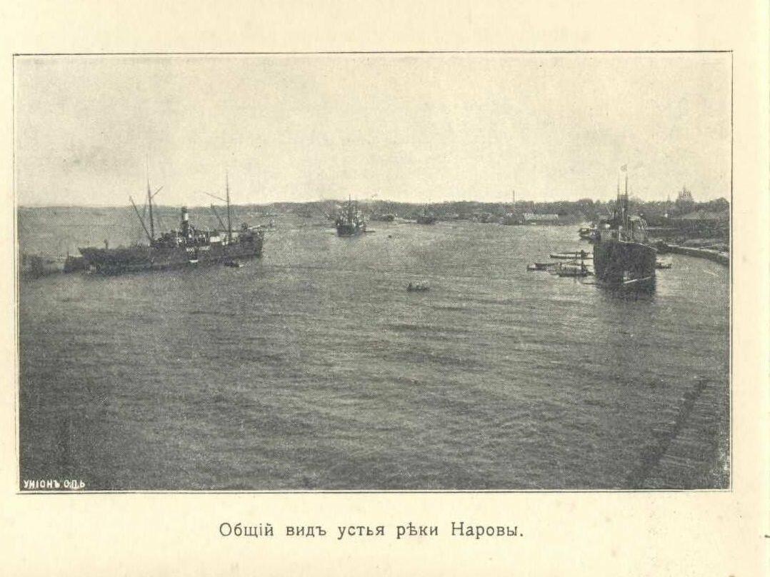 10. Общий вид устья реки Наровы