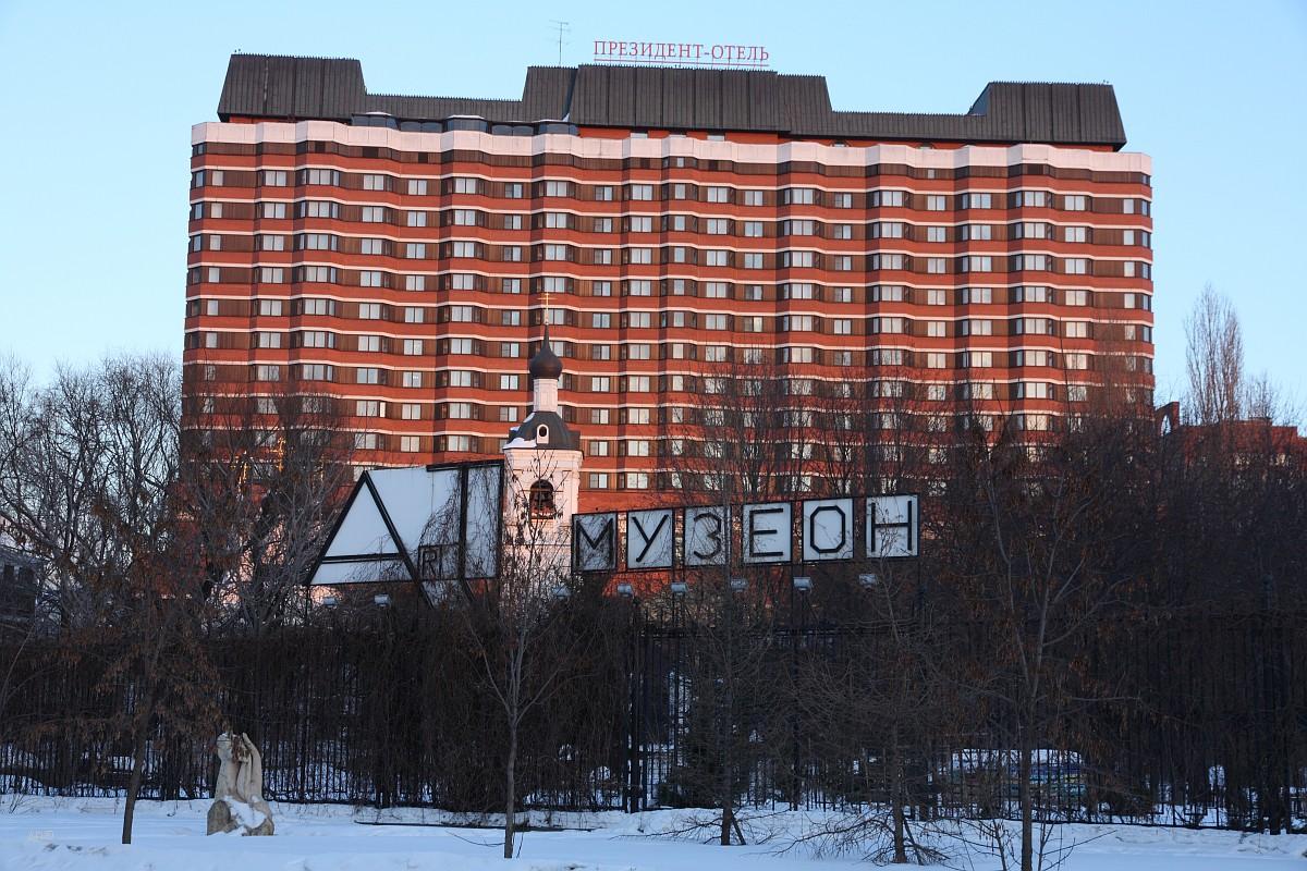 Гостиница «Президент-Отель» Управления делами Президента РФ