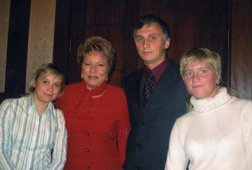 С Валентиной Матвиенко