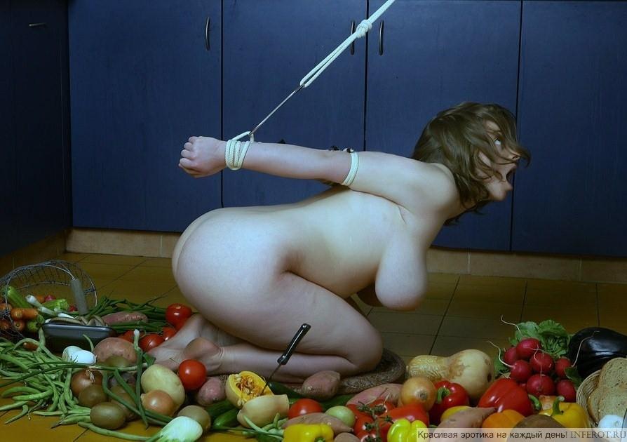 Овощной BDSM