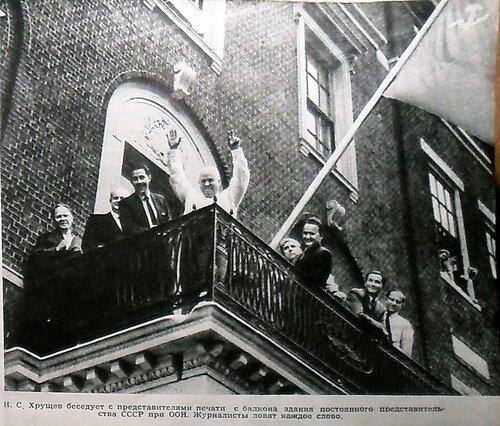 Огонёк. 1960г (4)а.jpg