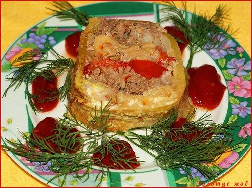 Кабачковый торт с мясом лукошко