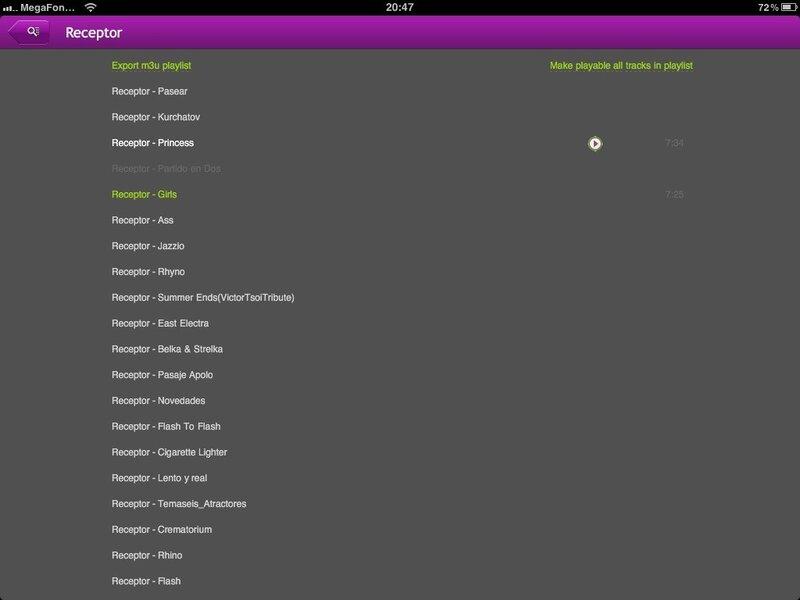 Онлайн аудио плеер для iPad с поиском по базе Вконтакте и LastFM